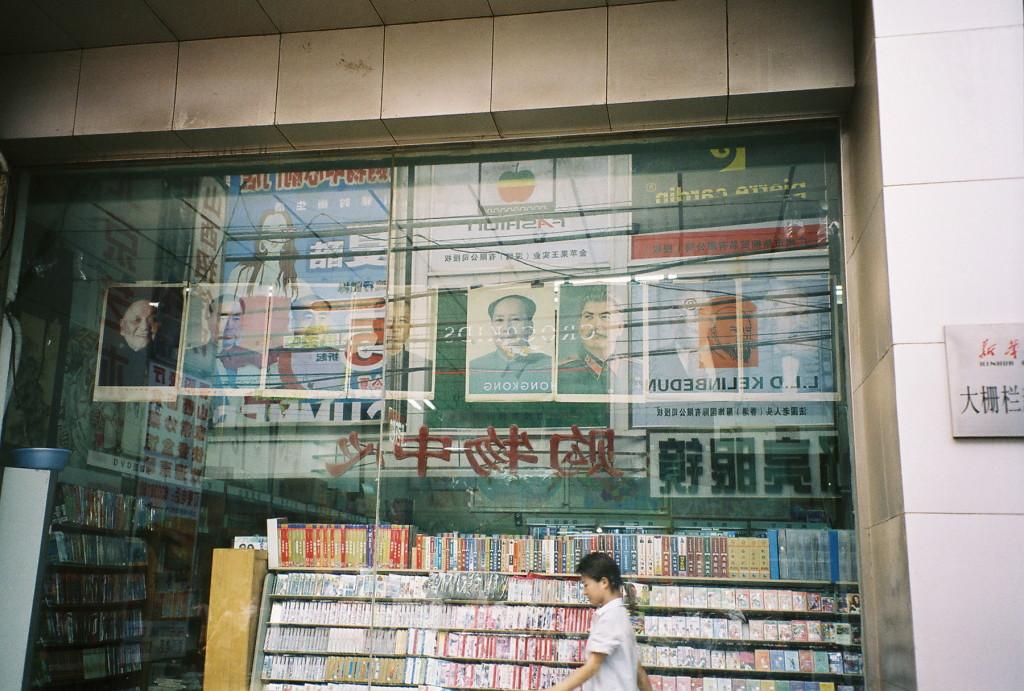 commiebookstore