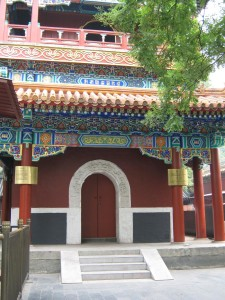 """Lama temple """"one of the few functioning Buddhist temples in Beijing,"""" was converted from an emperor's residence into the temple around 1723. """"It was incredible, to say the least,"""" Neely said."""