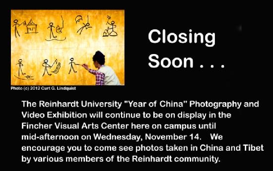 closing soon...